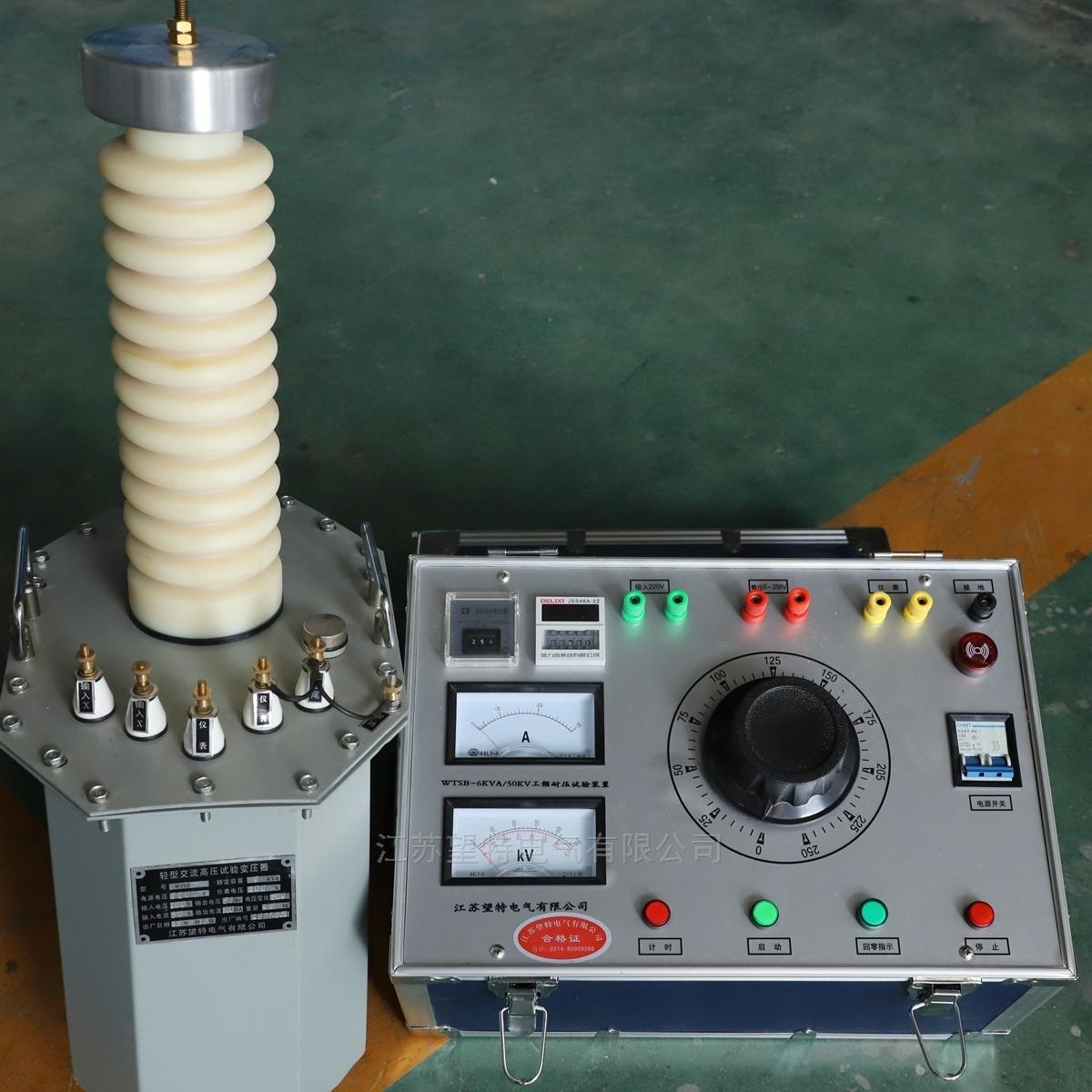 轻型油浸式高压试验变压器厂家