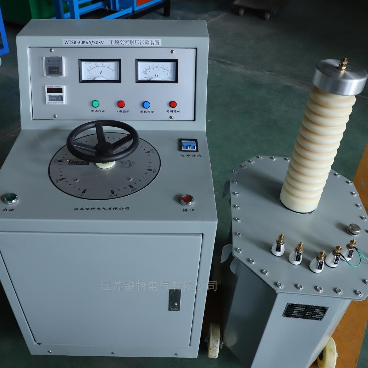 工频交流耐压试验装置价格