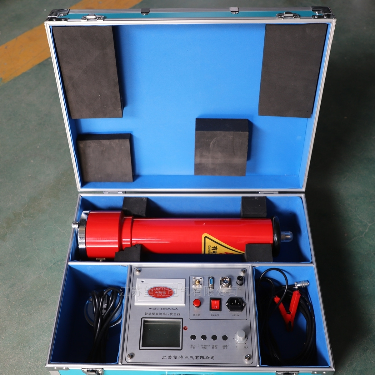 120KV60KV直流高压发生器-三级承试设备清单