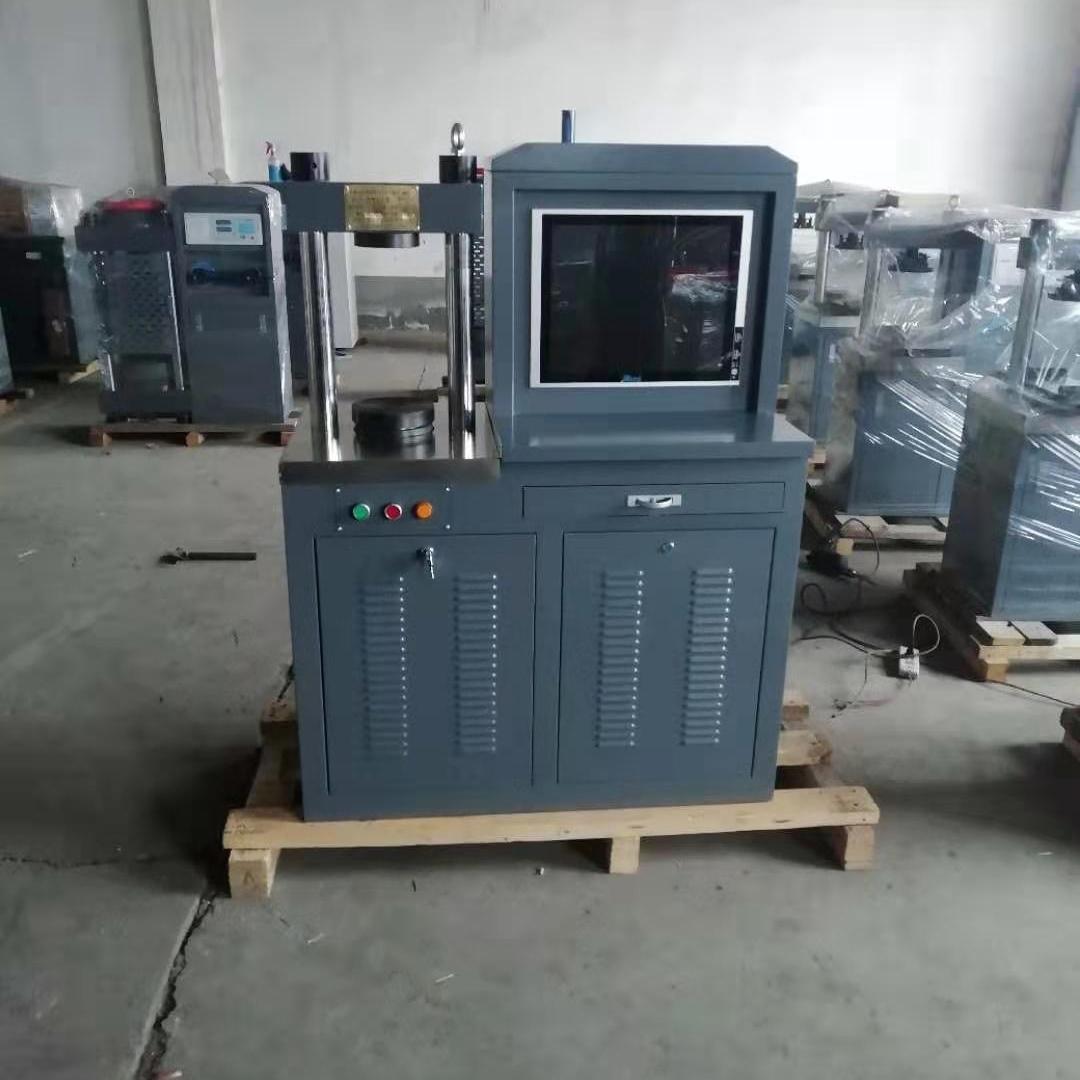 300KN全自动恒应力压力试验机30吨单片机