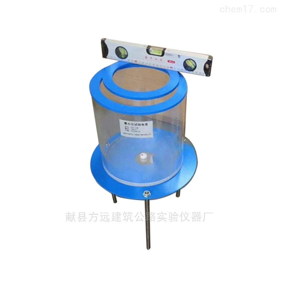 选有机玻璃压实度灌水法密度测定仪