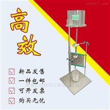 GDM-100国标泡沫混凝土沉降距泌水率试验仪