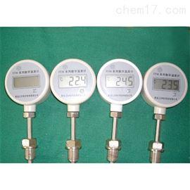 WMZ-200LED電池、220V供電通用型數字溫度計WMZ-200LED電池、220V供電通用型數字溫度計