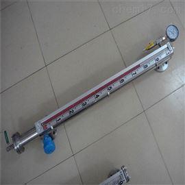 UHZ側裝磁翻板液位計側裝式磁翻板液位計安裝圖,磁翻板液位計價格