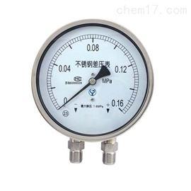YCAN耐震雙膜片差壓表雙膜片式高靜壓差壓表
