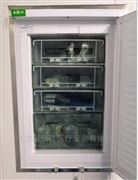 快检专用冰箱