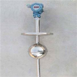 UQK80UQK80係列連杆浮球液位開關