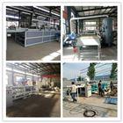 600--1200渗透板生产设备