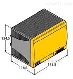 德国图尔克turck用于DIN导轨的电源(IP20)