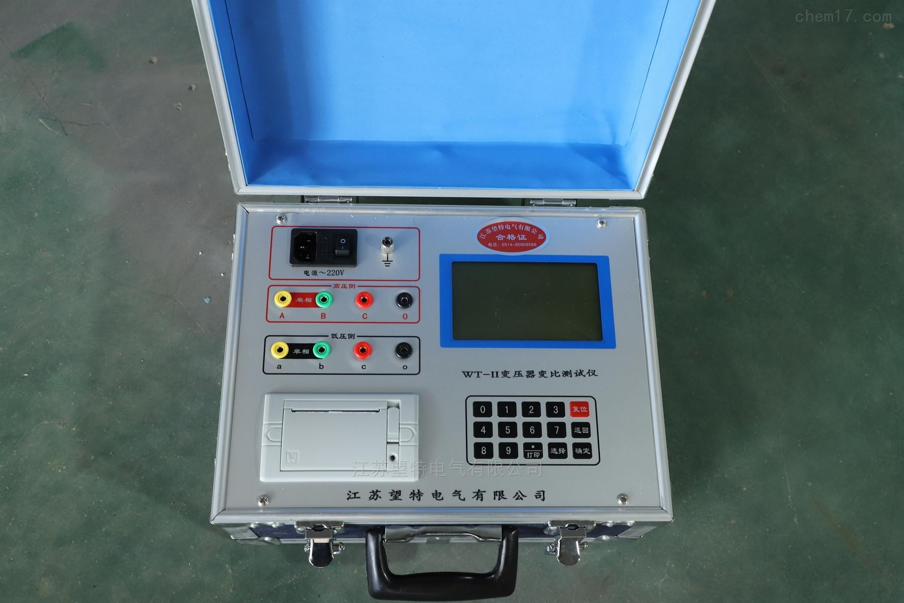 五级承试变压器变比测试仪数字式0.5级