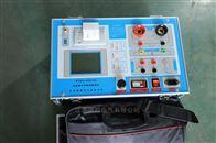 五级承试设备.互感器伏安特测试仪500v/5A