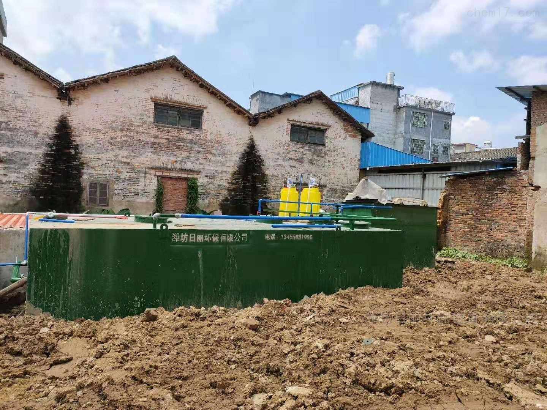 河北省南宫市食品加工厂污水处理