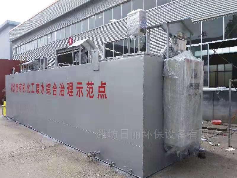 广西食品厂污水处理优质生产厂家