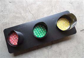 550*200*100滑触线电源指示灯