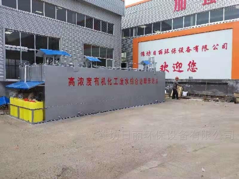 广东省河源市食品加工厂污水处理