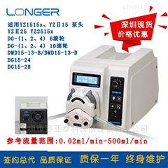 特价促销精密蠕动泵WT600-2J/YZ1515X 现货
