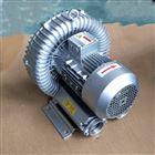三相高壓風機-工業專用鼓風機