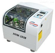 HYM-103B台式恒温摇床