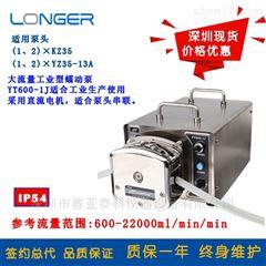 特价促销工业型蠕动泵YT600-1J 现货