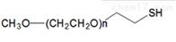 PEG衍生物mPEG-SH MW:2000/甲氧基聚乙二醇巯基