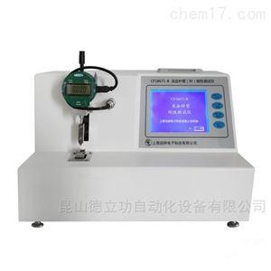 CF18671-B医用采血针管刚性测试仪厂家