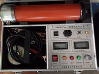 ZCZG- III福州智能直流高压发生器