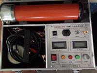 ZGF-2000 / 60KV/2mA直流发生器