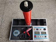 ZCZG-II海口直流高压发生器