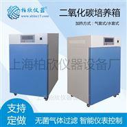 HH.CP-T、气套式二氧化碳培养箱
