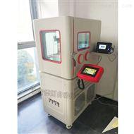 高清触摸屏标准温湿度检定箱