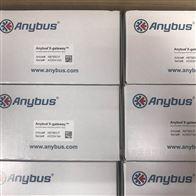 瑞典Anybus工业通信网关AB7663-F原装进口