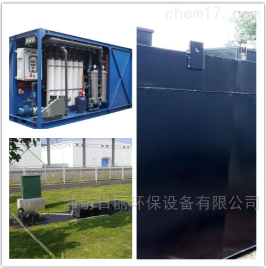 黑龙江省黑河市食品加工厂污水处理厂家