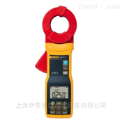 Fluke 1630-2 FC美国福禄克FLUKE接地环路电阻测试钳表