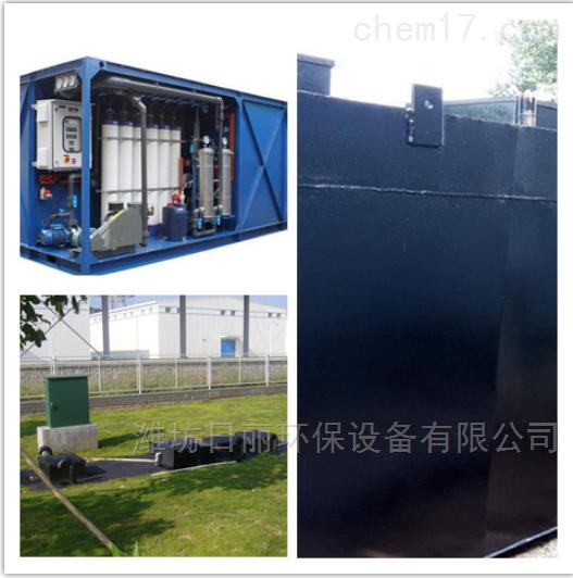 宁夏石嘴山市S食品加工厂污水处理优质厂家