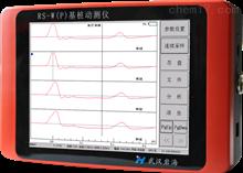 RS-SWB波速測試儀