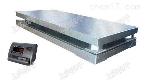 秤钢卷专用的钢卷电子秤,工业钢卷