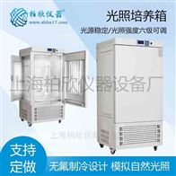 KRG-150光照培养箱、种子培养箱、KRG-150
