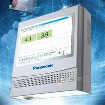 松下普和希Panasonic医药安全冷链解决方案