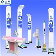 SH-500A上禾科技智能一体机,便携式健康秤厂家直销