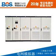 厂家直销价格优惠的800KVA电网模拟器