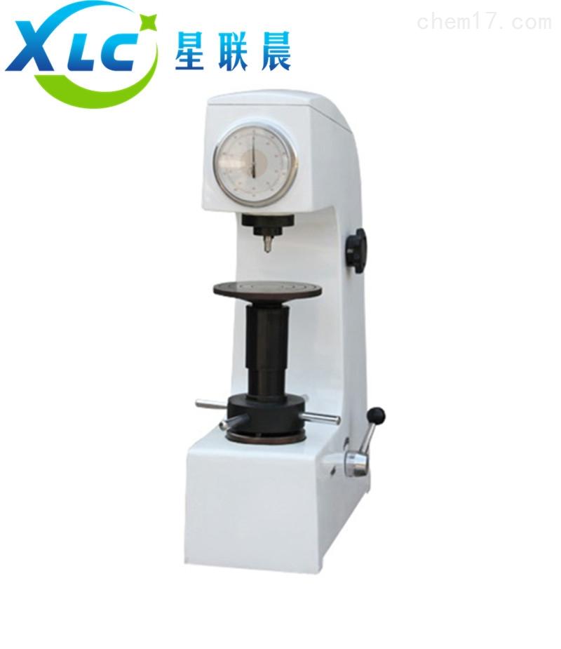 塑料洛氏硬度计XCLX-R150生产厂家