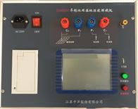 ZD9605H大地网接地阻抗测试仪
