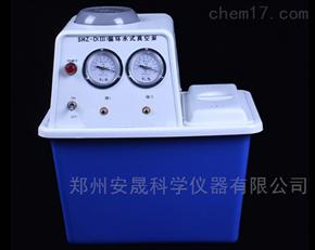 SHZ-D3循环水真空泵
