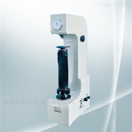 HR-150B型洛氏硬度计