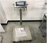 15kg防爆电子台秤
