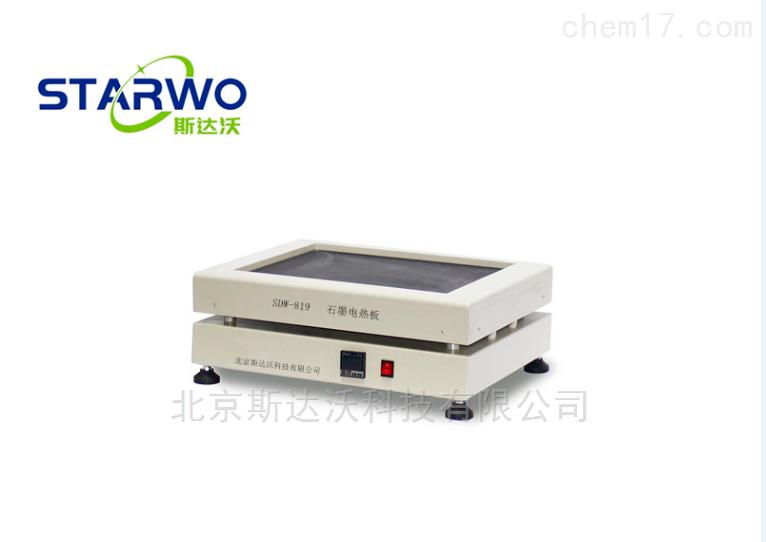 石墨电热板,多功能消解器