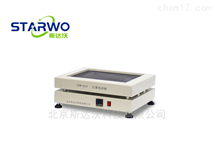 SDW-819石墨电热板,多功能消解器