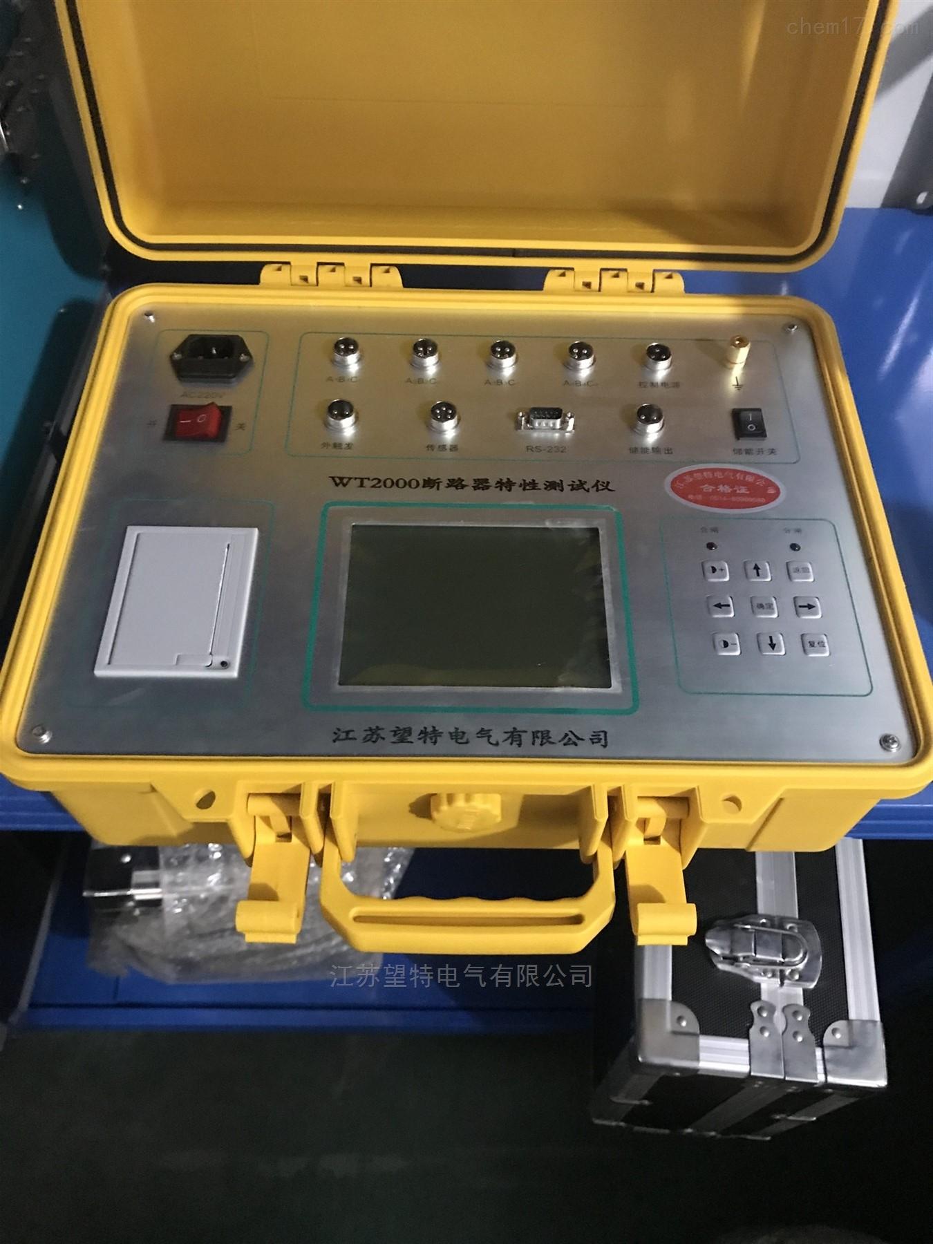 WT2000断路器特性测试仪