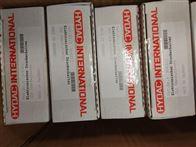 HYDAC贺德克压力传感器HDA4845-A-016-000