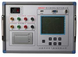 ZD9207变压器有载分接开关测量仪